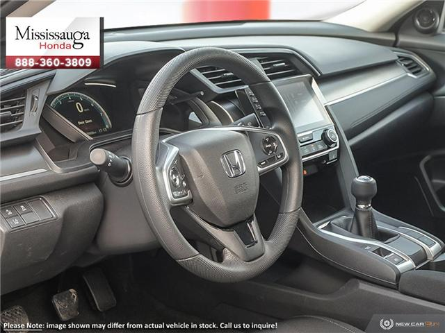 2019 Honda Civic LX (Stk: 326397) in Mississauga - Image 12 of 22