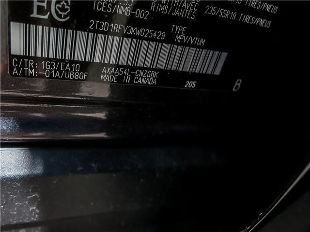 2019 Toyota RAV4 Limited (Stk: 95164) in Waterloo - Image 18 of 20