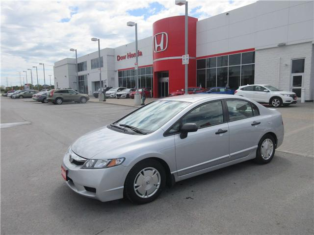 2009 Honda Civic DX-G (Stk: VA3464) in Ottawa - Image 1 of 11