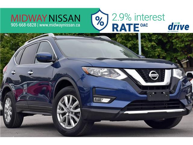 2017 Nissan Rogue SV (Stk: U1717) in Whitby - Image 1 of 33