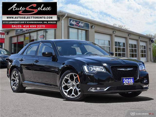 2018 Chrysler 300 S (Stk: 1C3SYH21) in Scarborough - Image 1 of 28