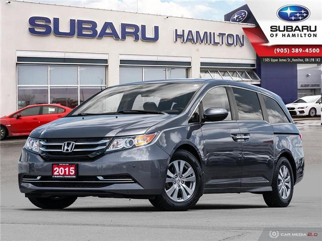 2015 Honda Odyssey EX-L (Stk: S7666A) in Hamilton - Image 1 of 27