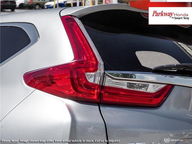 2019 Honda CR-V LX (Stk: 925364) in North York - Image 11 of 23