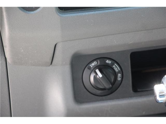 2007 Nissan Frontier  (Stk: P9124) in Headingley - Image 15 of 19