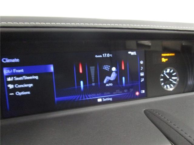 2018 Lexus LC 500 Base (Stk: 1991171) in Regina - Image 14 of 20