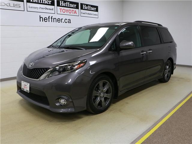 2017 Toyota Sienna SE 8 Passenger (Stk: 186504) in Kitchener - Image 1 of 31