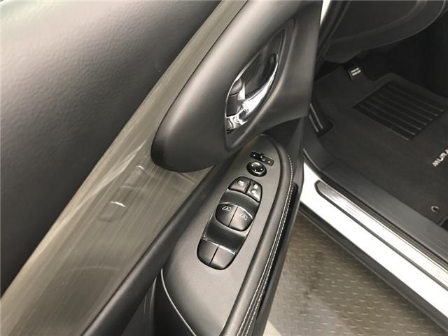 2016 Nissan Murano  (Stk: 205998) in Lethbridge - Image 12 of 28