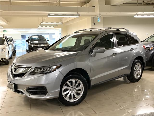 2017 Acura RDX Tech (Stk: D12632A) in Toronto - Image 1 of 30