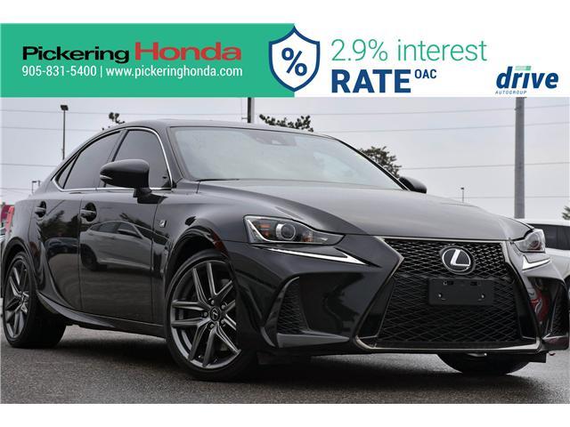 2017 Lexus IS 300 Base (Stk: P4912) in Pickering - Image 1 of 35