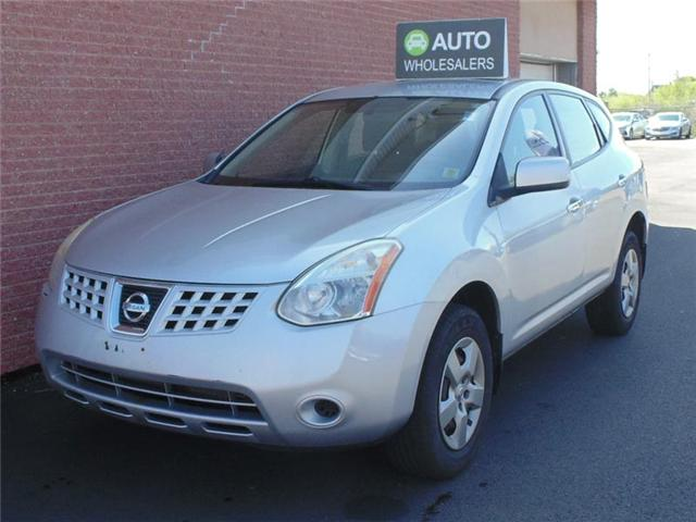 2010 Nissan Rogue S (Stk: U3440A) in Charlottetown - Image 1 of 7