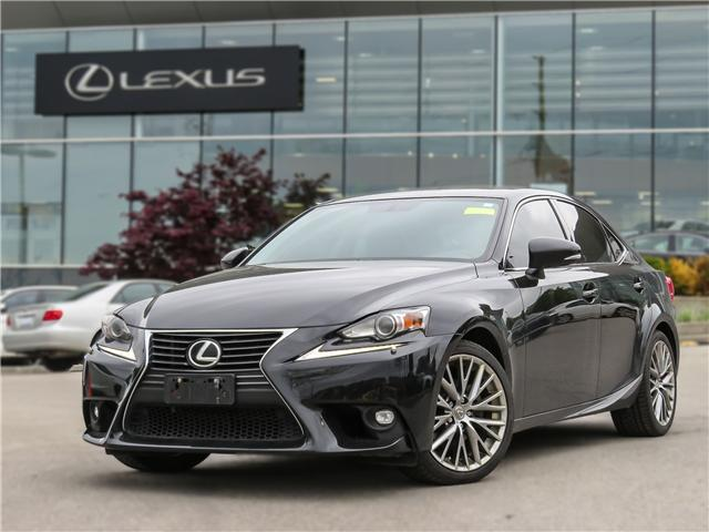 2015 Lexus IS 250 Base (Stk: 12181G) in Richmond Hill - Image 1 of 18