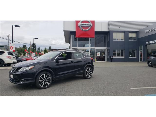 2018 Nissan Qashqai  (Stk: P0090) in Duncan - Image 1 of 4