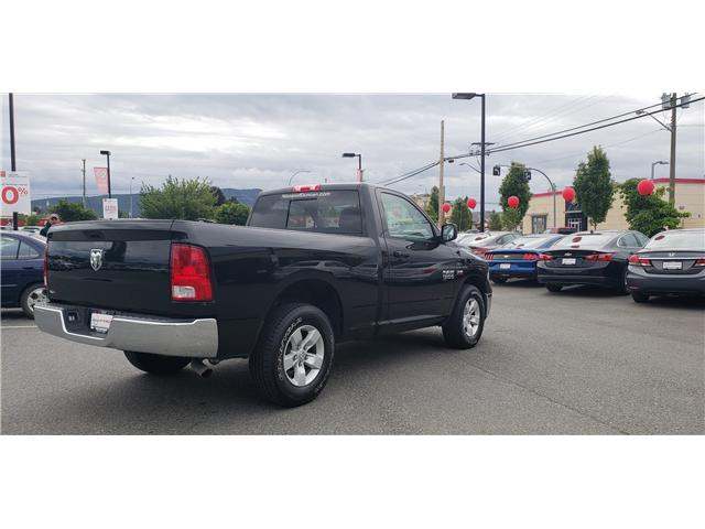 2017 RAM 1500 ST (Stk: P0067) in Duncan - Image 3 of 4