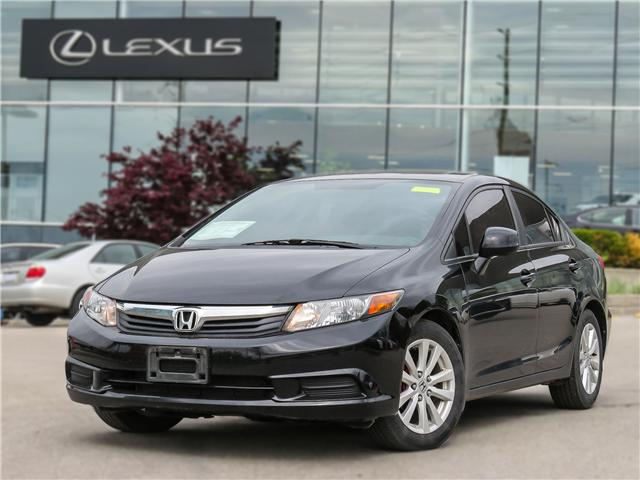 2012 Honda Civic EX (Stk: 12169G) in Richmond Hill - Image 1 of 17