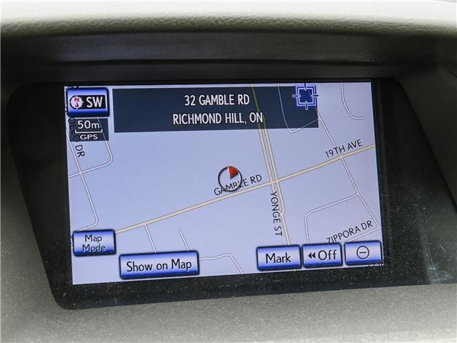 2013 Lexus RX 350 Base (Stk: 12171G) in Richmond Hill - Image 11 of 19