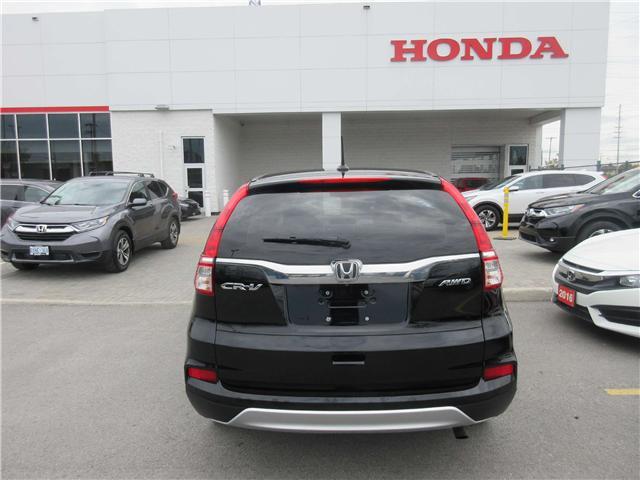 2015 Honda CR-V EX-L (Stk: 27151A) in Ottawa - Image 4 of 13
