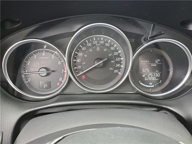 2016 Mazda CX-5 GS (Stk: 6165A) in Alma - Image 8 of 8