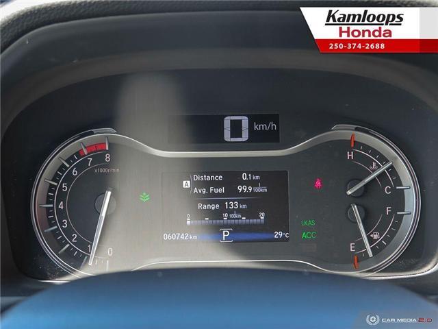 2017 Honda Ridgeline Touring (Stk: 14002A) in Kamloops - Image 15 of 25