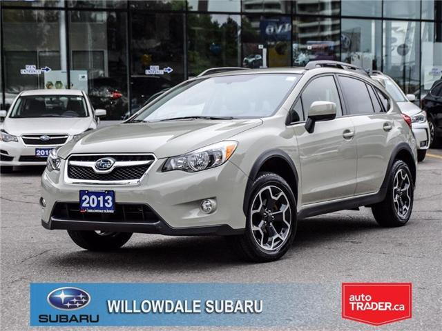 2013 Subaru XV Crosstrek Sport Package (Stk: 14980A) in Toronto - Image 1 of 24