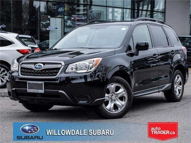 2015 Subaru Forester 2.5i (Stk: P2756) in Toronto - Image 1 of 20
