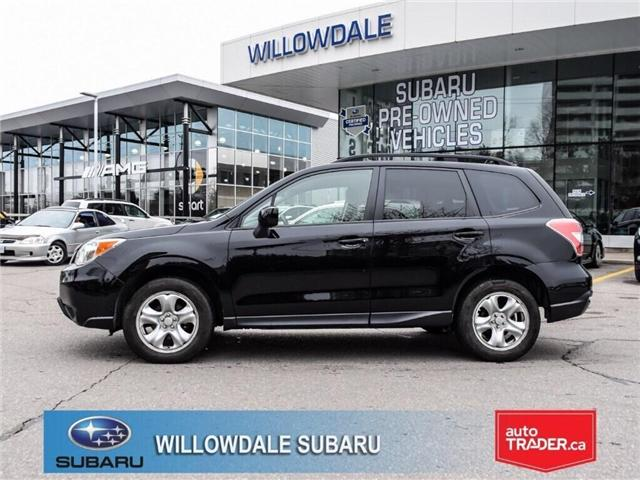 2015 Subaru Forester 2.5i (Stk: P2756) in Toronto - Image 2 of 20