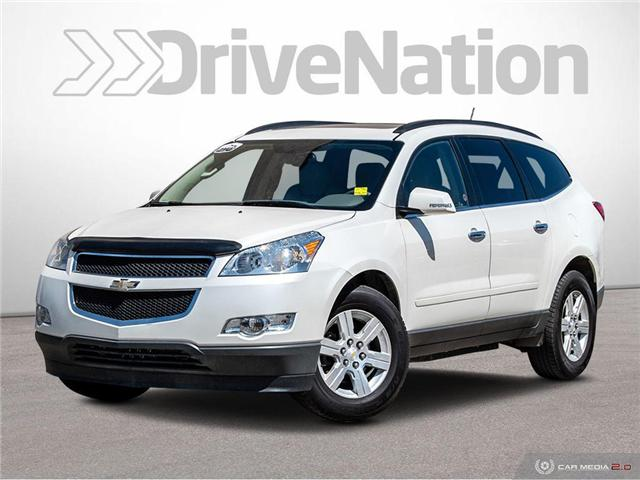 2012 Chevrolet Traverse 2LT 1GNKVJED4CJ391655 D1282A in Regina