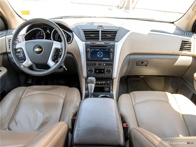 2012 Chevrolet Traverse 2LT (Stk: D1282A) in Regina - Image 26 of 28