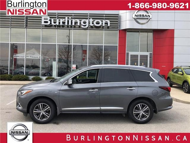 2017 Infiniti QX60 Base (Stk: A6685) in Burlington - Image 1 of 22