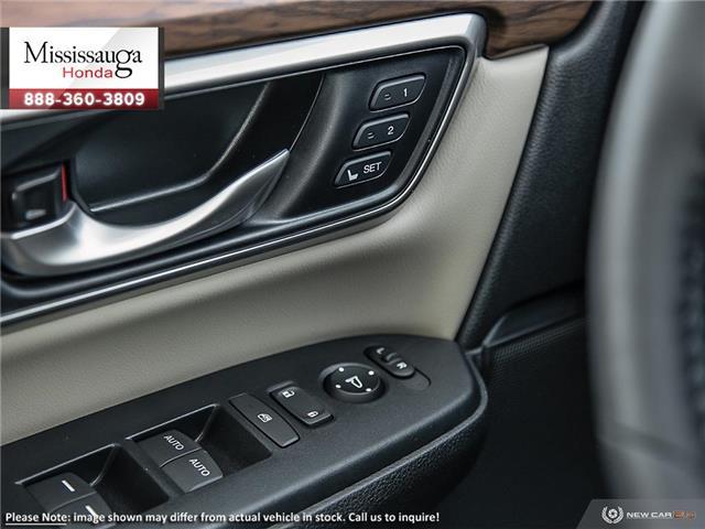 2019 Honda CR-V Touring (Stk: 326436) in Mississauga - Image 16 of 23