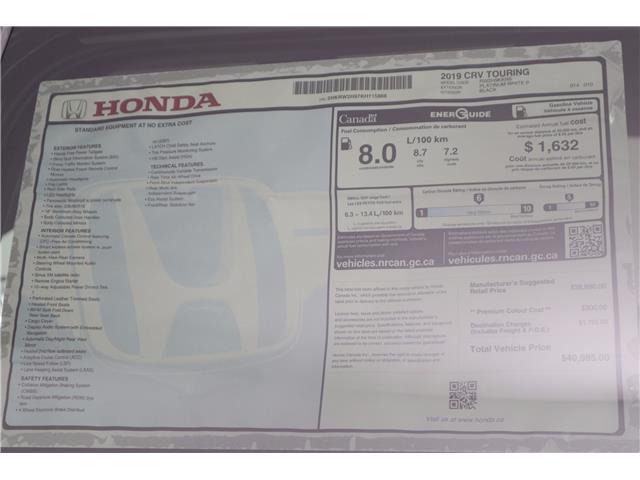 2019 Honda CR-V Touring (Stk: 219483) in Huntsville - Image 11 of 35