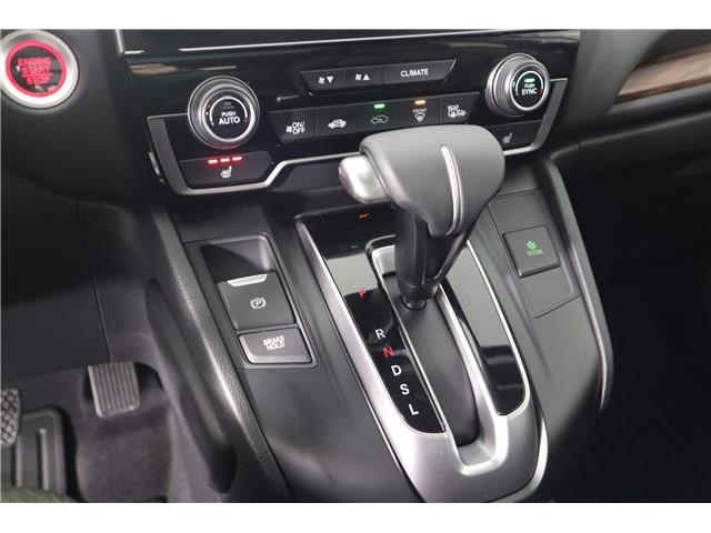 2019 Honda CR-V Touring (Stk: 219483) in Huntsville - Image 30 of 35