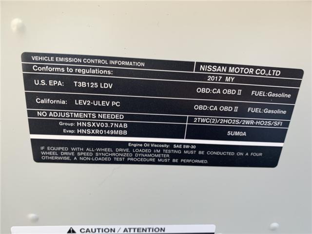 2017 Infiniti QX50 Base (Stk: HM400545) in Sarnia - Image 23 of 23