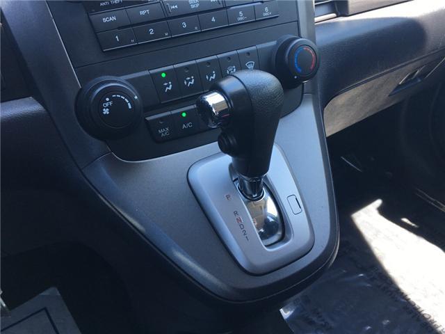2008 Honda CR-V LX (Stk: 1670W) in Oakville - Image 22 of 25