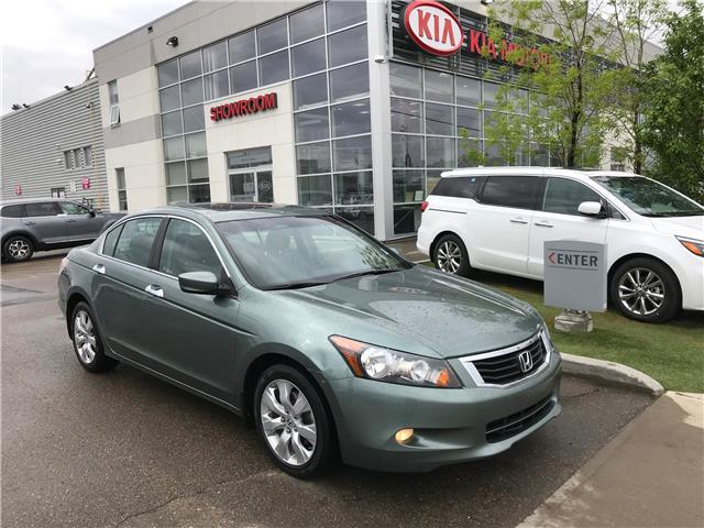 2008 Honda Accord EX V6 (Stk: 21427A) in Edmonton - Image 1 of 19