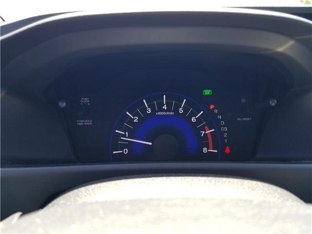 2013 Honda Civic EX (Stk: SUB1444) in Innisfil - Image 16 of 19