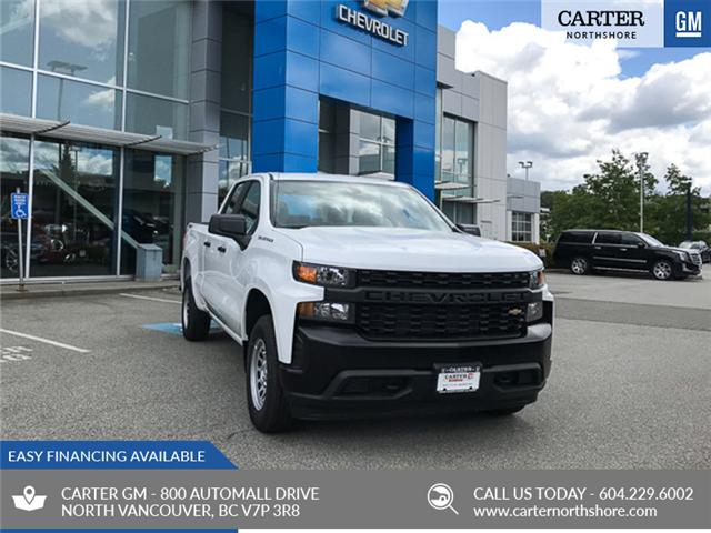 2019 Chevrolet Silverado 1500 Work Truck (Stk: 9L44330) in North Vancouver - Image 1 of 13