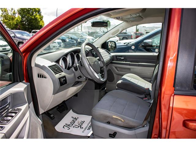 2008 Dodge Grand Caravan SE (Stk: AB0812A) in Abbotsford - Image 15 of 24