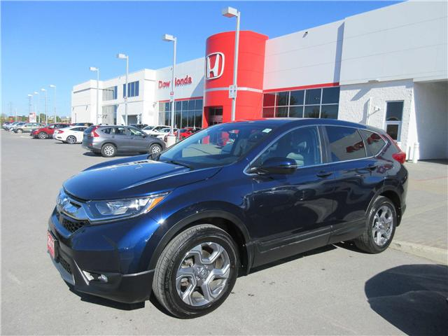 2017 Honda CR-V EX (Stk: 27087L) in Ottawa - Image 1 of 12