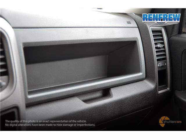 2019 RAM 1500 Classic ST (Stk: K254) in Renfrew - Image 16 of 20