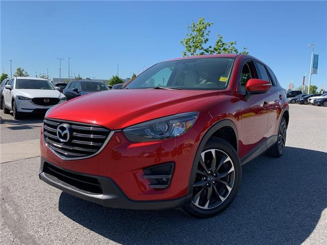 2016 Mazda CX-5 GT (Stk: 10568A) in Ottawa - Image 1 of 26
