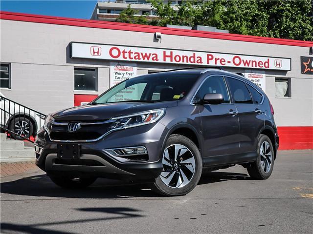 2016 Honda CR-V Touring (Stk: H7697-0) in Ottawa - Image 1 of 28