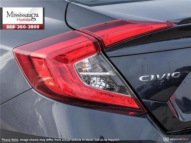 2019 Honda Civic Touring (Stk: 326430) in Mississauga - Image 11 of 23