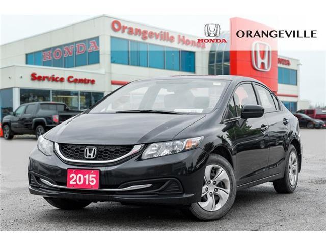 2015 Honda Civic LX (Stk: U3160) in Orangeville - Image 1 of 20