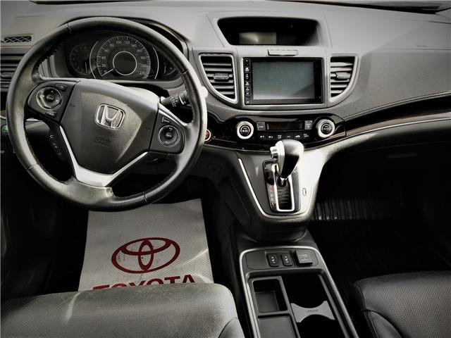 2015 Honda CR-V EX-L (Stk: N19260A) in Timmins - Image 2 of 11
