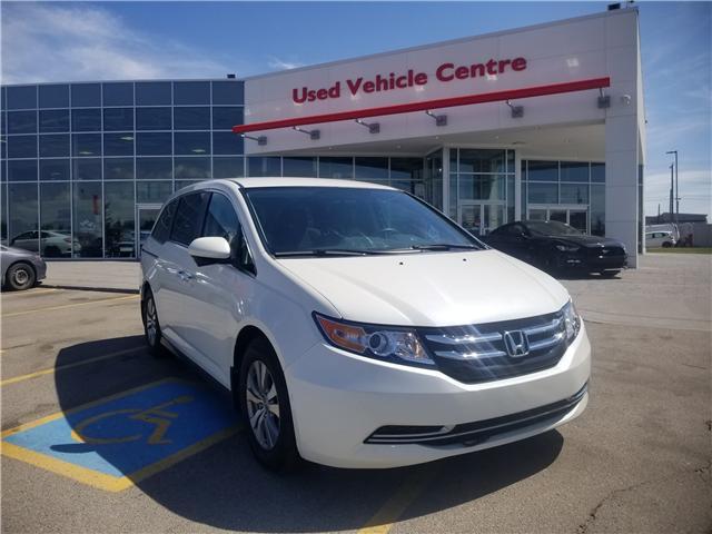 2015 Honda Odyssey EX (Stk: 6191081A) in Calgary - Image 1 of 26