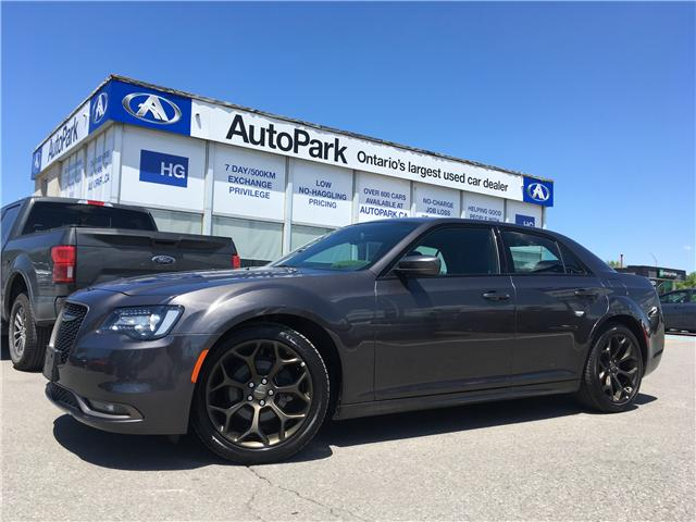 2018 Chrysler 300 S (Stk: 18-15281) in Brampton - Image 1 of 26