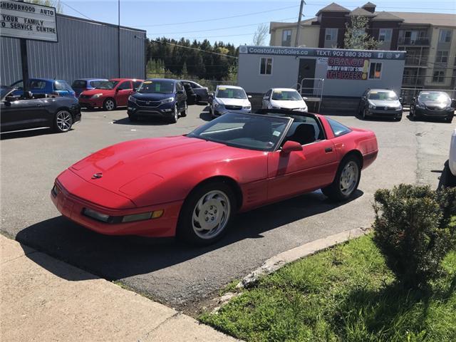 1994 Chevrolet Corvette  (Stk: ) in Lower Sackville - Image 1 of 5