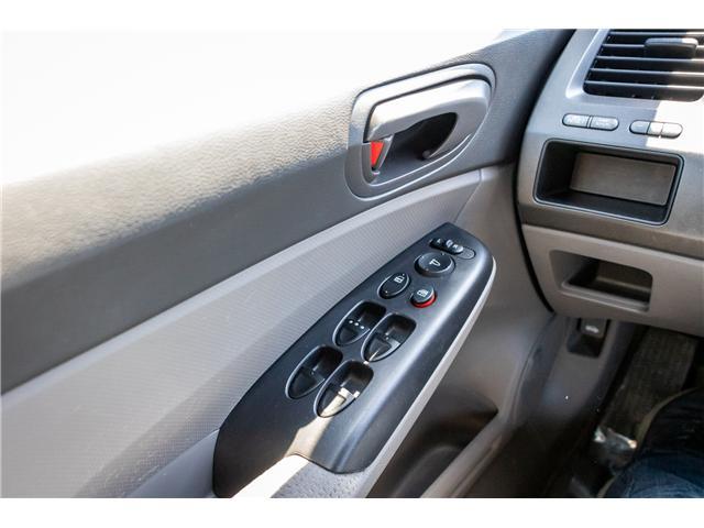 2008 Honda Civic DX-G (Stk: U19033) in Welland - Image 14 of 19