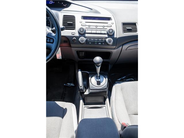 2008 Honda Civic DX-G (Stk: U19033) in Welland - Image 17 of 19