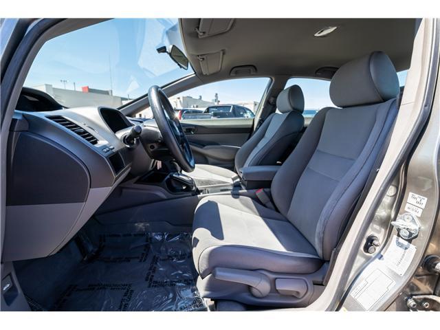 2008 Honda Civic DX-G (Stk: U19033) in Welland - Image 15 of 19